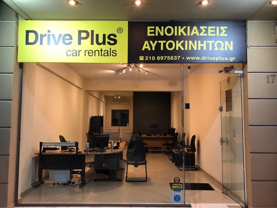 The front side of Drive Plus Car Rentals Offices