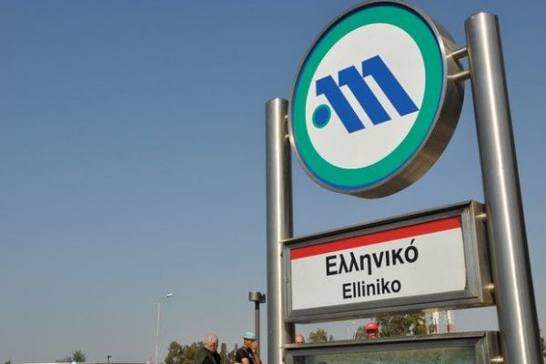 driveplus.gr_car_rental_metro_elliniko